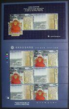 Corea sur 2000 unesco IV mundo documentos patrimonio anales 2143-44 Klein arco mnh