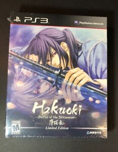 Hakuoki Stories of the Shinsengumi [ Limited Edition Box Package ] (PS3) NEW