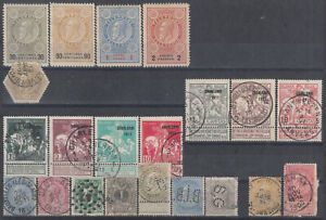 Belgium early scarce values part of stamp collection 1870-1909 mh/used