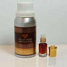 Swiss Arabian ARMANI CODE,  Attar, itr Perfume oil 250 gms Bottle, genuine oil