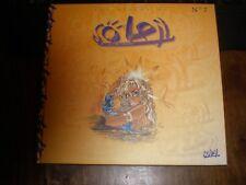 LES FILLES DE SOLEIL N°7 HORS COMMERCE 2003 EO