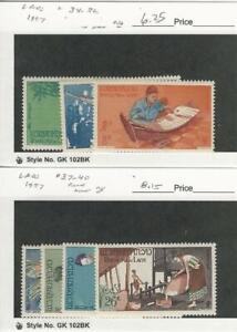 Laos, Postage Stamp, #34-36, 37-40 Mint NH, 1957, JFZ