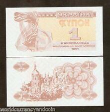UKRAINE 1 KARBOVANTSI P81 1991 x 100 Pcs Lot BUNDLE VIKING FIRST NOTE UNC MONEY