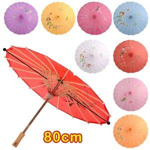 Chinese Classical Retro Plum Blossom Handmade  Umbrella Cosplay Parasol
