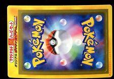 PROMO POKEMON MAC DONALDS MACDONALDS 2003 carte cachée (mega mega rare) Sealed