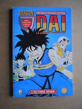 Dragon Quest DAI La Grande Avventura n°12 ed. Star Comics    [G394B]