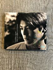 The Outline Of Giant [CD] Yutaka Ozaki Poetry Reading