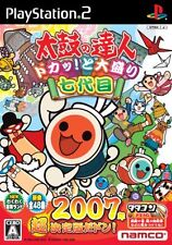 USED Taiko No Tatsujin bang tap! Toomori7daimei Japan Import PS2