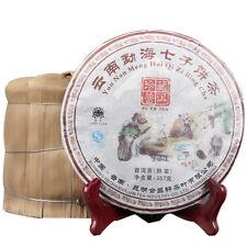 Ripe pu er Tea 357g Oldest Puer Tea Organic dull-red ancient Puerh tea