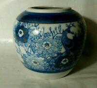 Vintage Peacock Floral Vase Made In Japan White/Blue/Gold - Nice Collector Item
