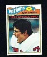 NMT 1977 Topps #460 John Hannah HOF