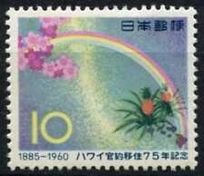 Japan 1960 SG#831 Emigration To Hawaii MH #D61288