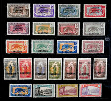 CAMEROUN: CLASSIC ERA STAMP COLLECTION MOSTLY UNUSED