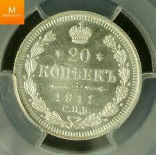 Russia 20 kopek silver 1911 PCGS MS66+
