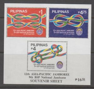 Philippine Stamps 1991 12th Asia-Pacific Boys Scouts Jamboree ss MNH