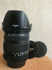 Sigma 17-70mm f2.8-4 dc OS HSM for Canon - Optical Stabilizer & Macro