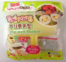 DAISO JAPAN Rice Roll Sushi Shaker - Authentic - NEW ~Shipping out of USA~