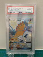 PSA 10 GEM MINT Shiny Ho-Oh GX: FULL ART SV50/SV94 Pokemon Card