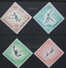 LAOS 1968 Olympic Games Mexico. Set of 4. Mint Never Hinged. SG252/255.