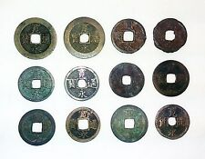 Lot of 12 -Kanei-tsuho, japanese Antique coins different Type AUTHENTIC - dv-3