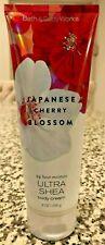 Bath And Body Works Japanese Cherry Blossom Ultra Shea Body Cream 8 OZ