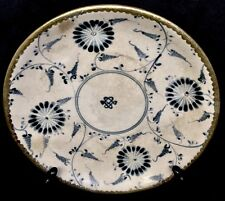 Japanese Old IMARI Plate Dish EDO PERIOD ? Chinese ? Blue White Silver Trim
