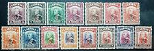 SARAWAK ( MALAYSIA ) 1947 OVERPRINT SG 150 - 164 MNH FRESH
