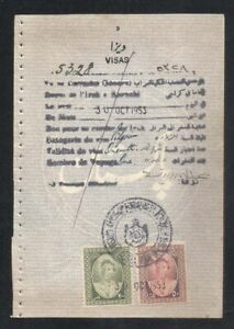 IRAQ 2 Revenue Stamps on Used Passport Visas Page 1953  Only Page