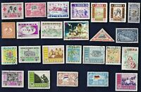 25 ALL DIFFERENT LIBERIA  STAMPS