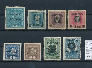 D194196 Poland 1919 Overprint on Austria Nice selection of MH stamps