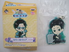 Otabek Altin Rubber Strap Key Chain Yuri on Ice BANPRESTO etJ