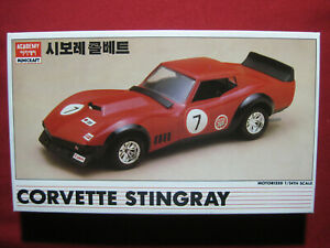 1986 Chevy Corvette Stingray 1/24 Motorized Academy Minicraft Kit Rare Korea