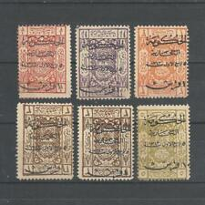 Saudi Arabia 1925 no Gum Inverted Surcharge Black OVP Sc#L144a-L148a