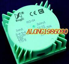 15VA Green Cube sealed transformer 0-110V  0-110V  TO  12V+12V for DAC preamp