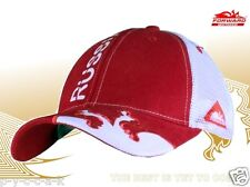 "FORWARD ""RUSSIA"" Russland Baseballcap Бейсболка 20706F-13R, Rot"