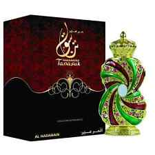 Tanasuk Attar Oil 12ml by Al Haramain Unisex - Sweet, Musky, Vanilla, Sugar