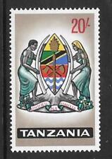 TANZANIA SG141 1965 20/- DEFINITIVE MNH