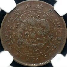 1905 CHINA / EMPIRE  5 CASH COIN  ~~ NGC VF35