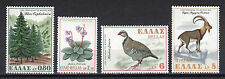 GREECE 1970 CONSERVATION OF NATURE (birds-plants) MNH
