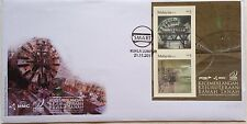 Malaysia FDC with Minature (21.11.2011) - Underground Engineering Excellence