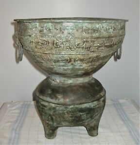 CHINESE ANCIENT ARCHAIC BRONZE YAN VESSEL,WARRING STATES OR HAN PERIOD,RARE!!!