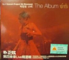 Lena Park / Park Jung Hyun - Live  Op.4 Concert Project 4th Movement (2CD+VCD)