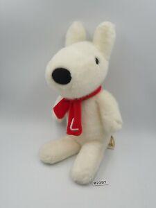 "Gaspard et Lisa B2207 White Dog Sun Arrow 2010 Plush 9"" Stuffed Toy Doll Japan"