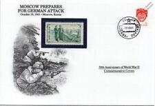 La segunda guerra mundial 1941 Moscú se prepara para cubierta de sello de ataque alemán (Rusia/Danbury Mint)