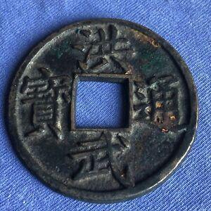 Ming-Dynastie Tai Zu 1368-1398 10 Cash  Hong Wu tong bao Bronze Coin