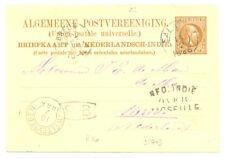 DUTCH INDIES 1885 PS C. = NED INDIE OVER MARSEILLE = (R76)= KR = SALATIGA = F/VF