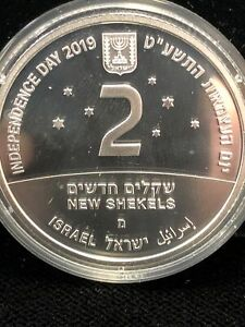 Indepence Day 2019 Proof 2 New Shekels 1 ounce fine silver