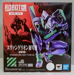 Robot Spirits Rebuild of Evangelion EVA Unit-01 Test Type figure with box