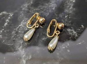 Lovely Vintage Gold-tone Faux Pearls Clip-on Sarah Coventry Jewellery Earrings
