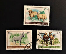 Lebanon Domestic Animals stamps issue 1967